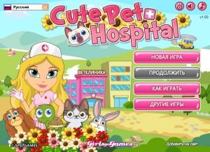 flash-игра Cute Pet Hospital